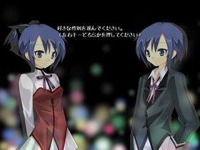 Elemental Speller ~人喰い迷宮と不思議な少女~ Game Screen Shot2