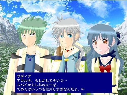 ロマソス・ファンタジア Game Screen Shot1
