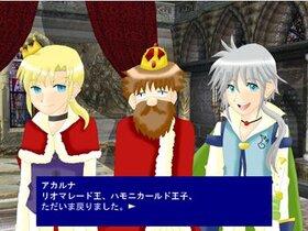 ロマソス・ファンタジア Game Screen Shot2