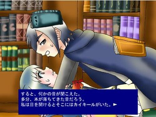 ロマソス・ファンタジア Game Screen Shot3