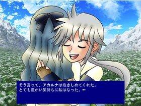 ロマソス・ファンタジア Game Screen Shot4