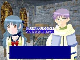 ロマソス・ファンタジア Game Screen Shot5