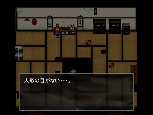 ~呪目~jumoku Game Screen Shot1
