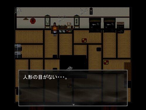 ~呪目~jumoku Game Screen Shot1