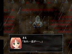 ~呪目~jumoku Game Screen Shot3