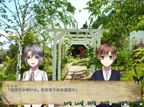迷夢アタラクシア1~最終話公開 Game Screen Shot3