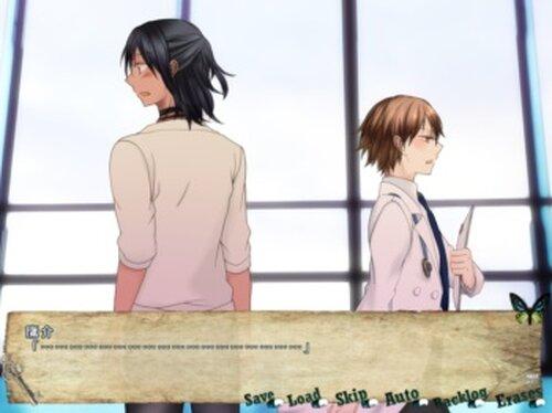 迷夢アタラクシア1~最終話公開 Game Screen Shots