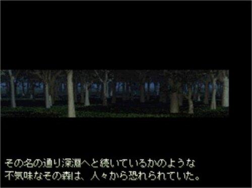 深き森の箱庭にて Game Screen Shot2