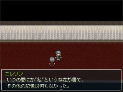 深き森の箱庭にて Game Screen Shot3