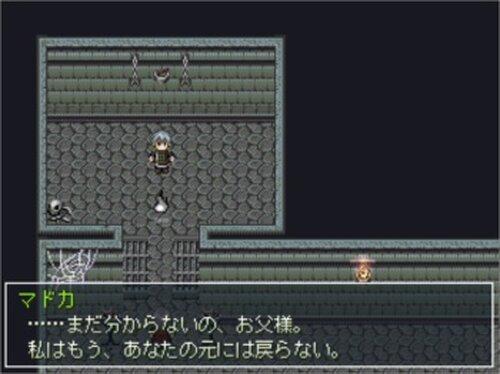 深き森の箱庭にて Game Screen Shot4
