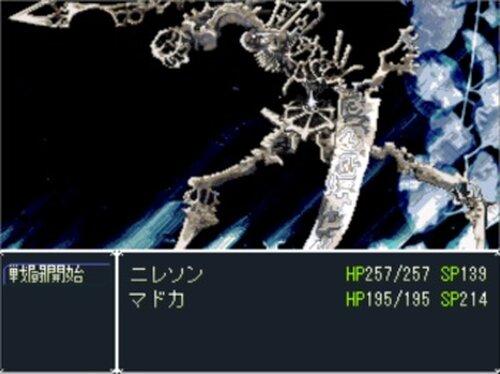 深き森の箱庭にて Game Screen Shot5