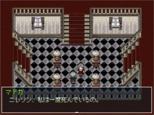 深き森の箱庭にて Game Screen Shots
