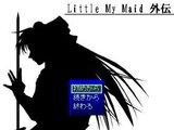 Little My Maid 外伝