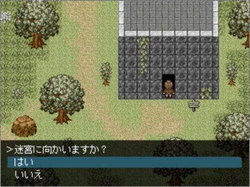 終園のゲヘナ Game Screen Shot1