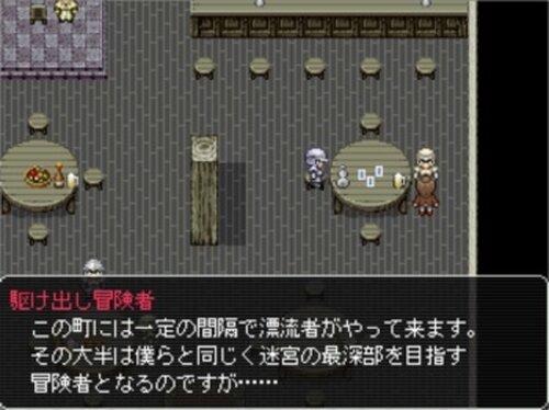 終園のゲヘナ Game Screen Shot2