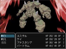 終園のゲヘナ Game Screen Shot3