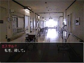 終園のゲヘナ Game Screen Shot4