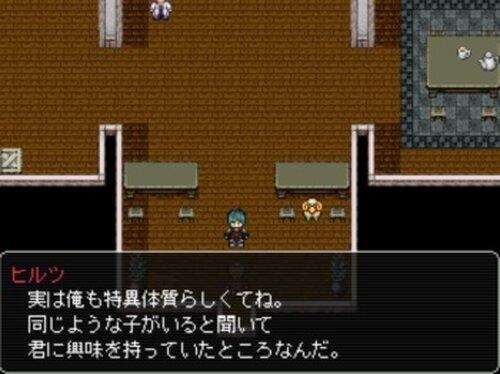 終園のゲヘナ Game Screen Shot5