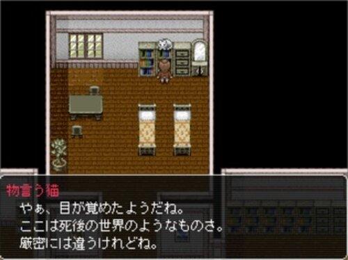 終園のゲヘナ Game Screen Shots