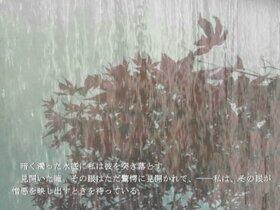 水底 Game Screen Shot5