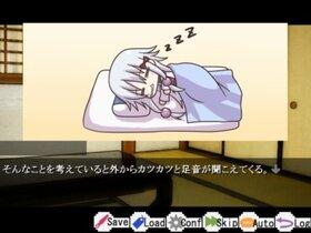 夏祭りの夜には Game Screen Shot2
