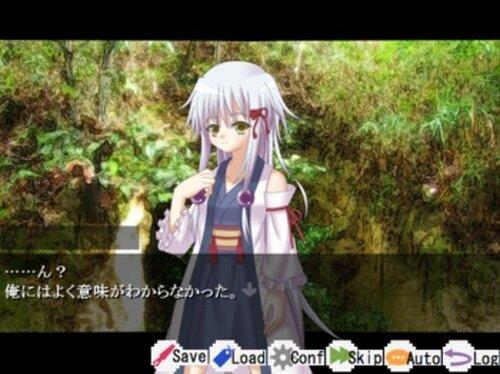 夏祭りの夜には Game Screen Shot3
