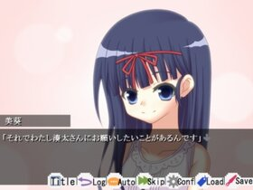 夏祭りの夜には Game Screen Shot5
