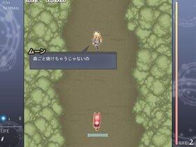 ライブラスフィア Game Screen Shot3