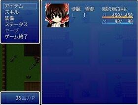 東方病世界 Game Screen Shot5