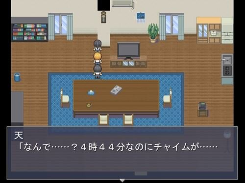 たたりめ Game Screen Shot1