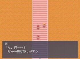 たたりめ Game Screen Shot3