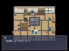 たたりめ Game Screen Shot4