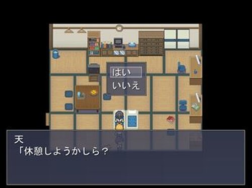たたりめ Game Screen Shot4
