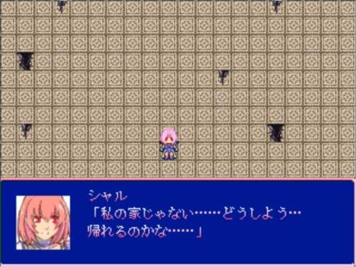 Leichte Liebe Game Screen Shot1