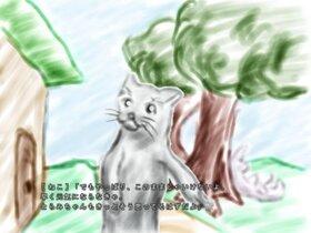 殺人メルヘン Game Screen Shot2