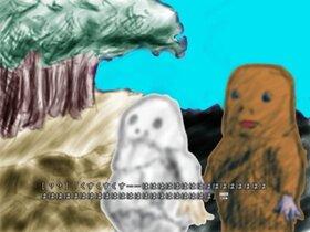 殺人メルヘン Game Screen Shot5