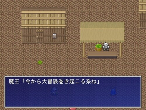伝説の魔王 Game Screen Shot1