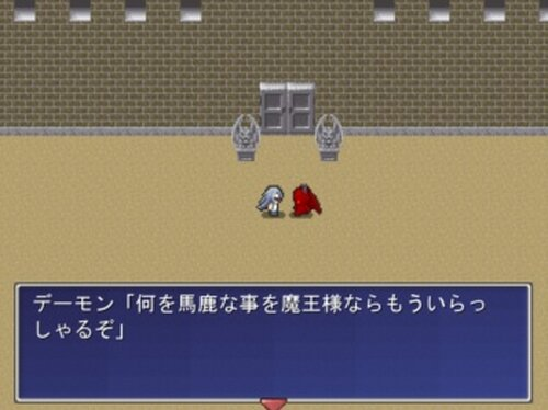 伝説の魔王 Game Screen Shot4