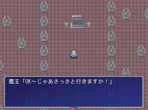 伝説の魔王 Game Screen Shot5