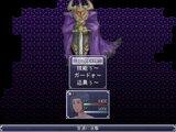伝説の魔王