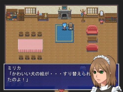 オタク☆ジェネレーション~いろんな意味で深い物語~ Game Screen Shot