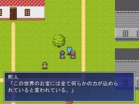 オタク☆ジェネレーション~いろんな意味で深い物語~ Game Screen Shot2