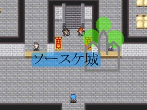 オタク☆ジェネレーション~いろんな意味で深い物語~ Game Screen Shot3