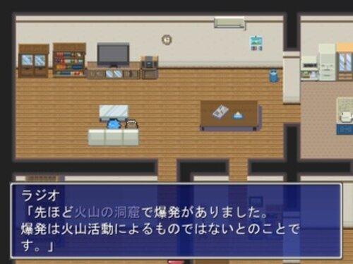 オタク☆ジェネレーション~いろんな意味で深い物語~ Game Screen Shot4