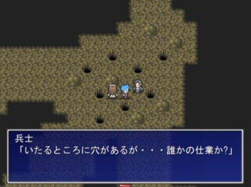 オタク☆ジェネレーション~いろんな意味で深い物語~ Game Screen Shot5
