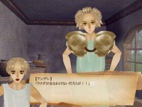 かみさま、 Game Screen Shot4
