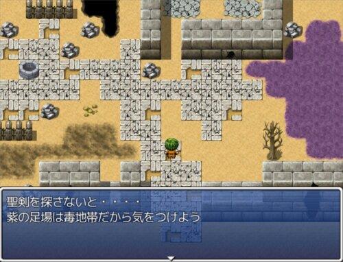 勇者戦記勇者~燃える聖剣よ美しく!~ Game Screen Shot1