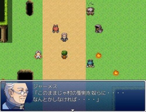 勇者戦記勇者~燃える聖剣よ美しく!~ Game Screen Shot3