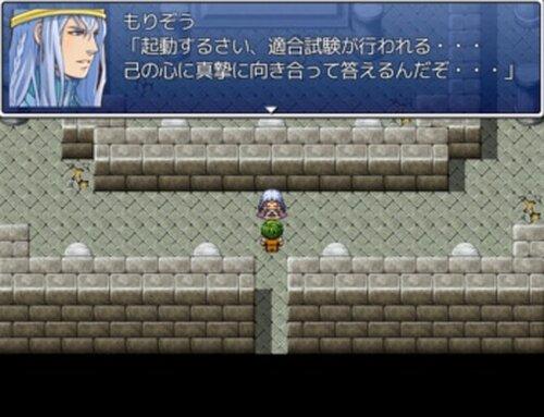 勇者戦記勇者~燃える聖剣よ美しく!~ Game Screen Shot4
