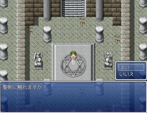 勇者戦記勇者~燃える聖剣よ美しく!~ Game Screen Shots